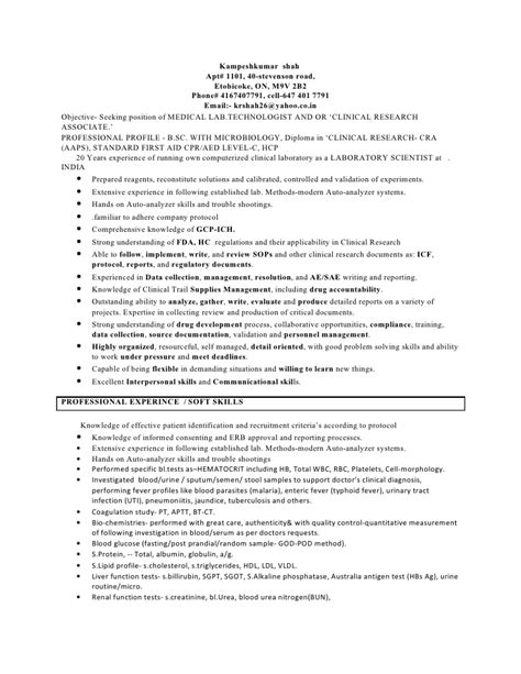 Laboratory Technician Resume Skills by Clinical Laboratory Technician Resume