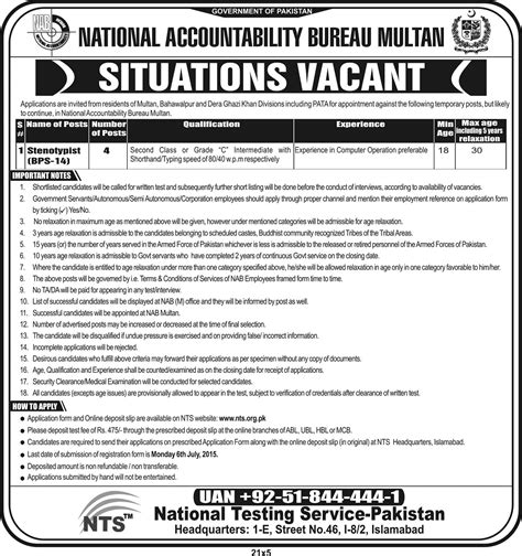 position bureau stenotypist in national accountability bureau for