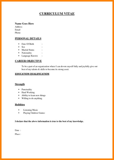 How To Write A Simple Resume by Easy Way To Make A Resume Resume Sle