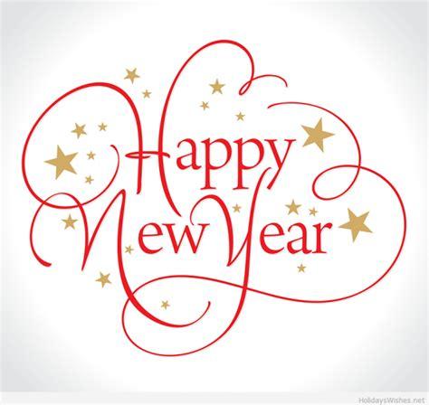 Happy New Year Nutan Varshabhinandan Images 73