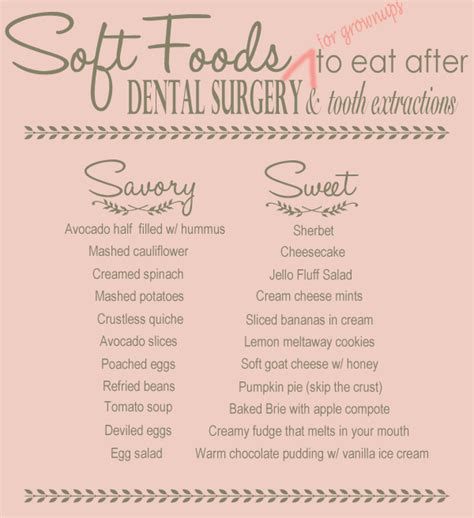 soft foods  eat  dental surgery tooth extraction