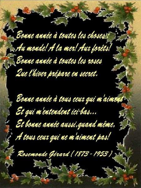 jean gabin bonne annee 201 pingl 233 par bab gourel sur amour poesie pinterest
