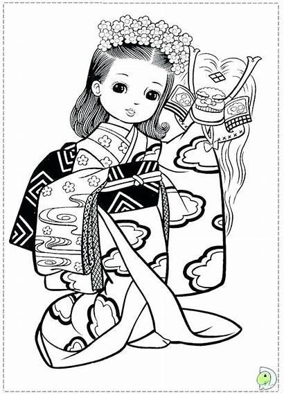 Coloring Japanese Pages Japan Getcolorings Printable Boy