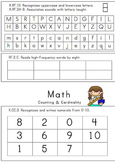 24 page illustrated kindergarten assessment assessments 812 | 24cf1870ef3b1dd70482d0383aed5d85