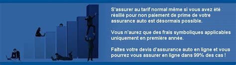 devis assurance auto conducteur non paiement devis assurance auto en ligne pour les bons et les jeunes conducteurs 224 usage