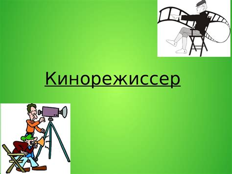 Энергетик Сергей Николаев YouTube