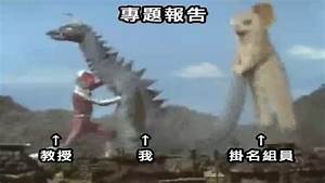 Godzilla vs power ranger and cheburashka - YouTube