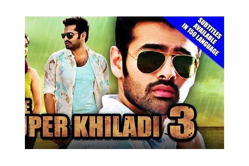 tamil movie 3 hindi dubbed free download