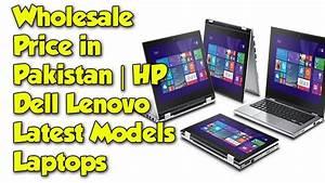 Laptop Price in Pakistan   HP Dell Lenovo @ Best Prices ...
