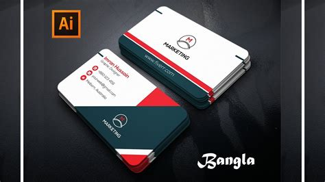 Professional Business Card Design In Adobe Illustrator । A Business Card Template For Networking Letterhead Format Example Pdf Size Cm Uk Cards Templates Photographer Moo.com Word 3.5 X 2