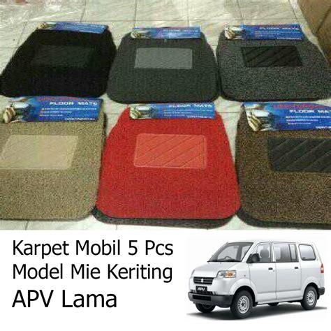 Karpet Mobil Apv Luxury jual karpet mobil universal mie keriting apv lama di lapak