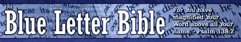 blue letter bible commentary blue letter bible commentaries crna cover letter