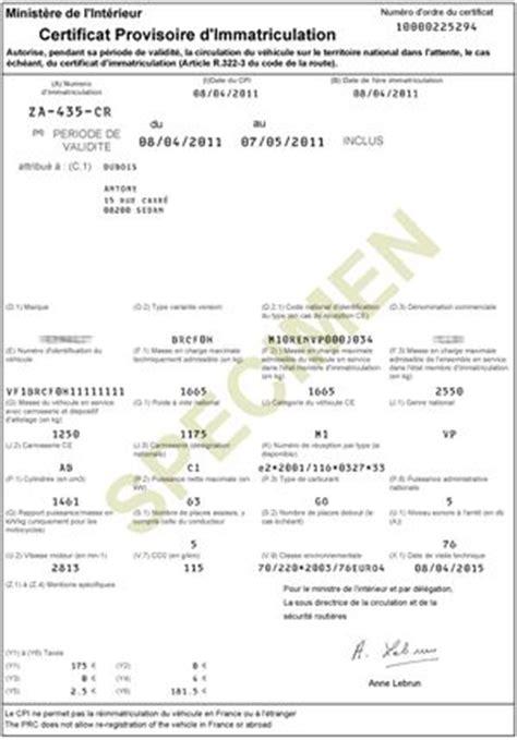 duplicata carte grise scooter carte grise en ligne en 2 minutes sur eplaque fr