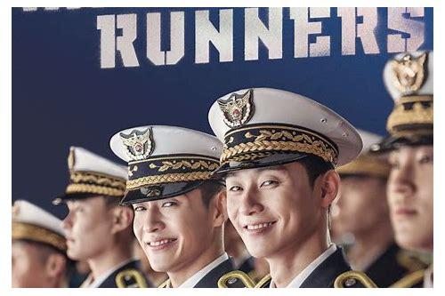 midnight runners movie english subtitles