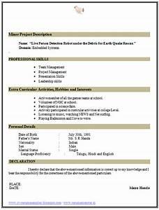 Good Hobbies And Interests For Resume Sample Hobbies And Interests In Cv Dental Vantage Dinh