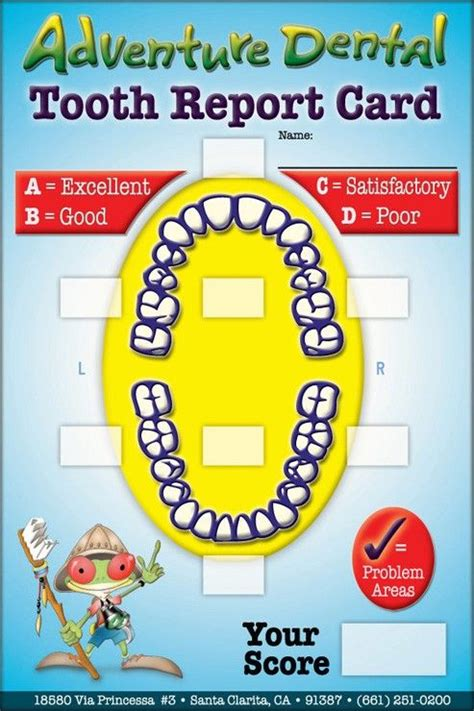 dental report card adventure dental report card front