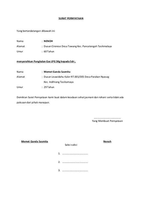 surat pernyataan penyerahan barang