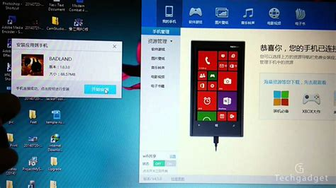unlock your windows phone 8 8 1 and deploy cracked