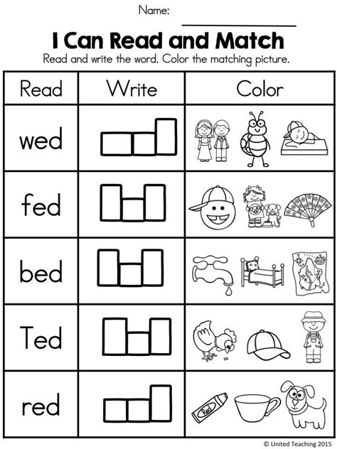 #name?  United Teaching Resources  Cvc Word Families, Word Families, Word Family Activities