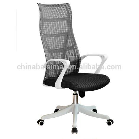 d29 high back ergonomic reading chair computer ergonomic