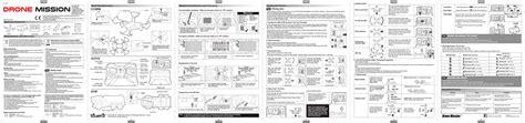instruction manual  silverlit toys