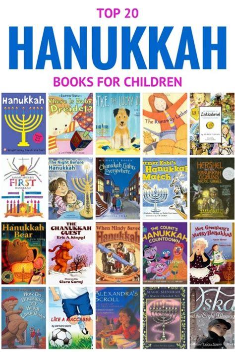 20 best hanukkah children s books 509 | Top 20 Hanukkah Books for Children e1447769241201