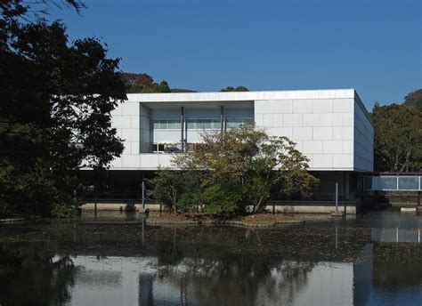 the museum of modern file the museum of modern kamakura 2009 jpg wikimedia commons