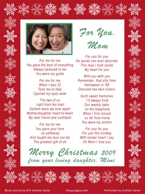 personalized christmas song using musical selection ac037