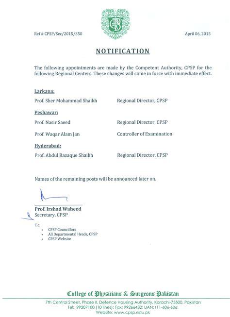 college  physicians  surgeons pakistan