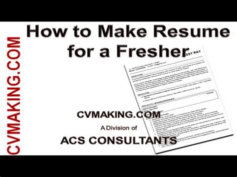 how to make attractive cv resume