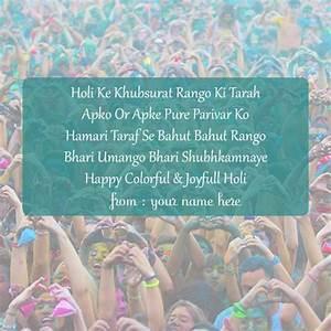 holi wishes hin... Holi Ki Quotes