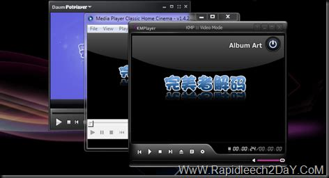 The Best Codec Pack For Windows 7 Codec Player Build 20120703 The Best Codec