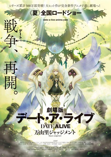 date a live movie mayuri judgement date a live wiki