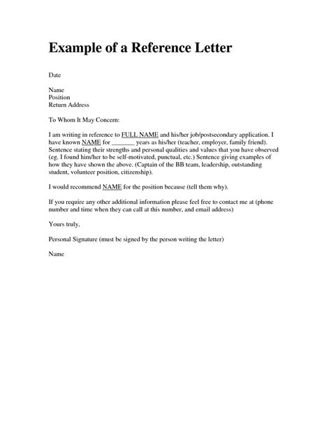 letter of recommendation for a letter of recommendation format sle template
