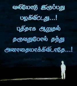Tamil kavithai | sucuess | Pinterest | Feelings, True ...