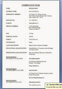 matrimonial resume format search results for bio data template for matrimony calendar 2015