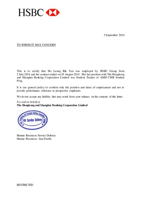 hsbc employment letter leung bik yan