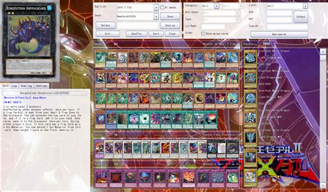 Yugioh Structure Deck List 2014 by How To Update Ygopro Newhairstylesformen2014