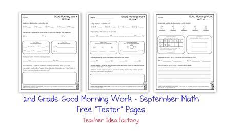 3rd grade dol worksheets third grade daily language