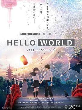 world film wikipedia