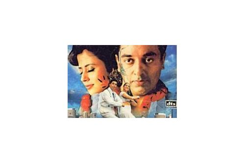 hindustani kamal hasan mp3 songs download