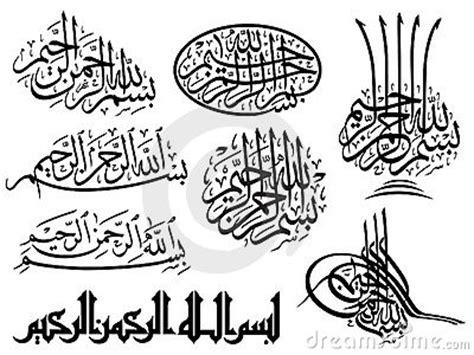 history  calligraphy islamru