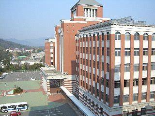 広島 国際 大学 コロナ