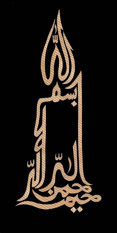 Calligraphy Islamic Arabic Wood Paintings Candle Caligraphy