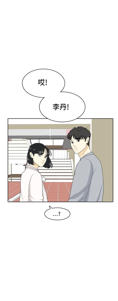 The website collected by this website comes from the. 我的室友是九尾狐-第34话 人生是实战8免费阅读-漫漫820