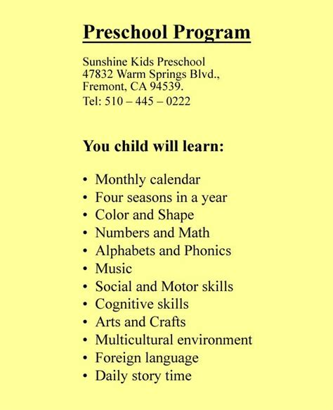preschool programs in jersey city amp hoboken smart start 528 | PreschoolProgram