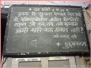 Lai Bhari Puneri Patya | www.pixshark.com - Images ...