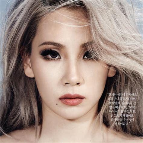 cl ne makeup style channel