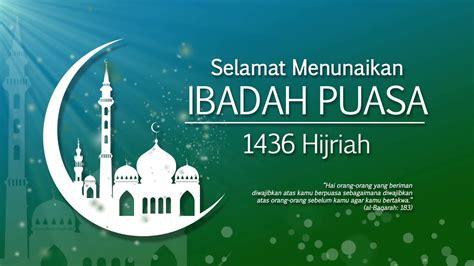 greeting ramadhan selamat berpuasa   youtube