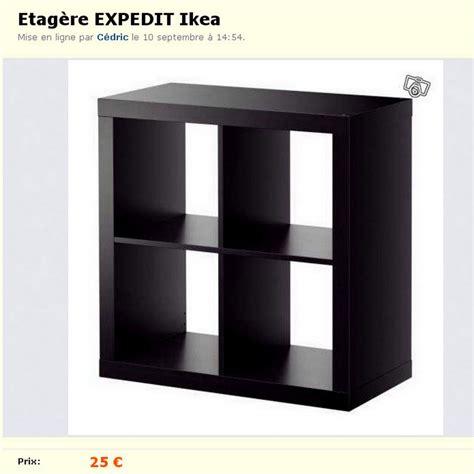 meuble rangement chambre ikea 96 meuble rangement bureau ikea meubles de rangement